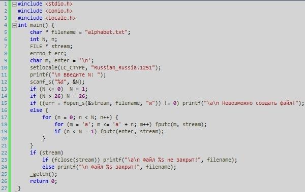 Returned values of printf and scanf geeksforgeeks