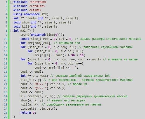Как создать массив структур в c - Mir-souz
