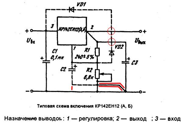 Невские весы схема подключения