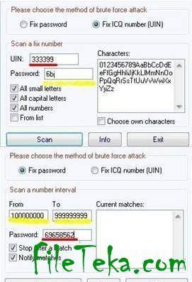 Программы для взлома почты,паролей. Скачать ICQ db-crack v1.3, взлом парол
