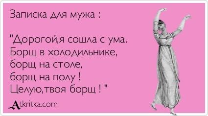 stih-bez-seksa-ya-shozhu-s-uma
