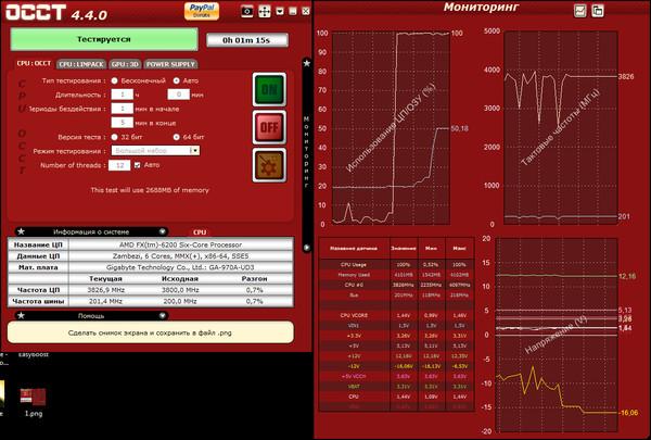 Stress testing windows mini pcs with occt overclock checking tool