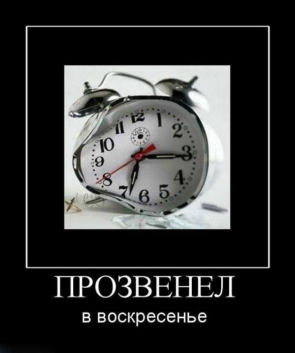 http://otvet.imgsmail.ru/download/8d30d9cb0f1463bd029a03351e6ead7b_s-1478.jpg