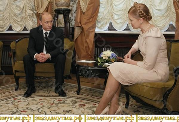 yulya-timoshenko-erotika