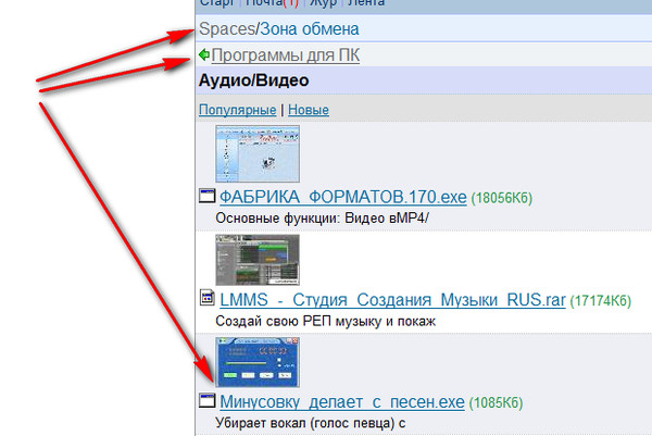 Ответы@Mail.Ru: Подскажите с помощью какой проги можно сделать минус?