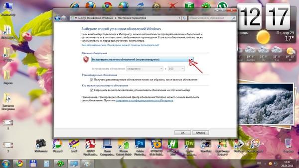 Как сделать чтобы windows 7 не выключался  25