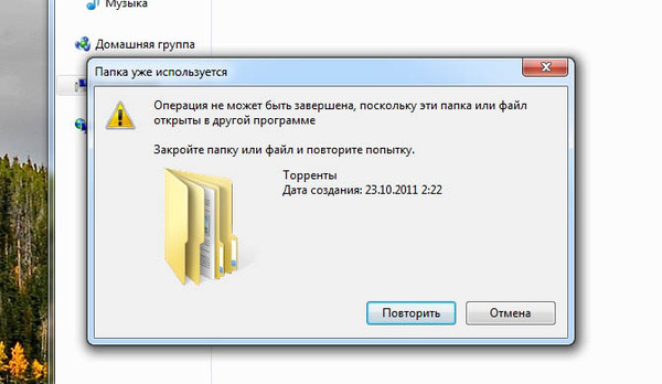 Download Javaw.Exe Windows 8