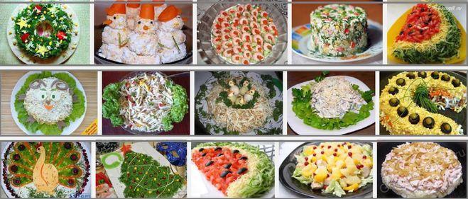 Какие вы готовите салаты на день рождения