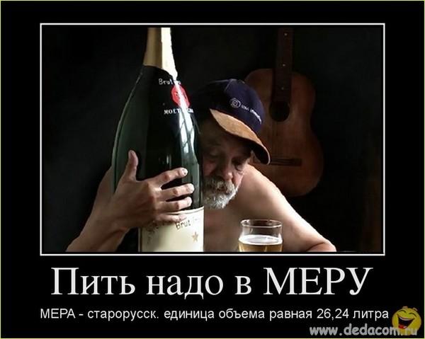 Почему когда пьешь через трубочку пьянеешь быстрее 68
