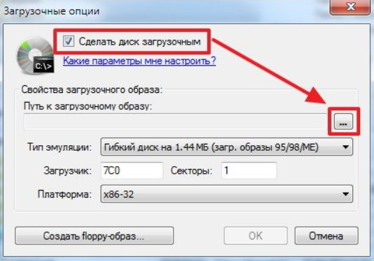 Как сделать загрузочный cd диск windows 7