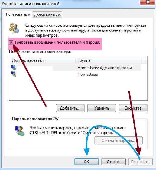 Как сделать так чтобы компьютер не перезагружался при ошибке 361
