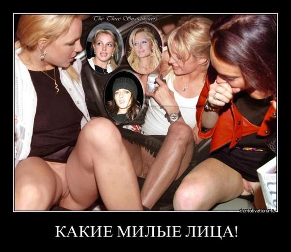 golaya-sobchak-bez-lifchika-i-trusov