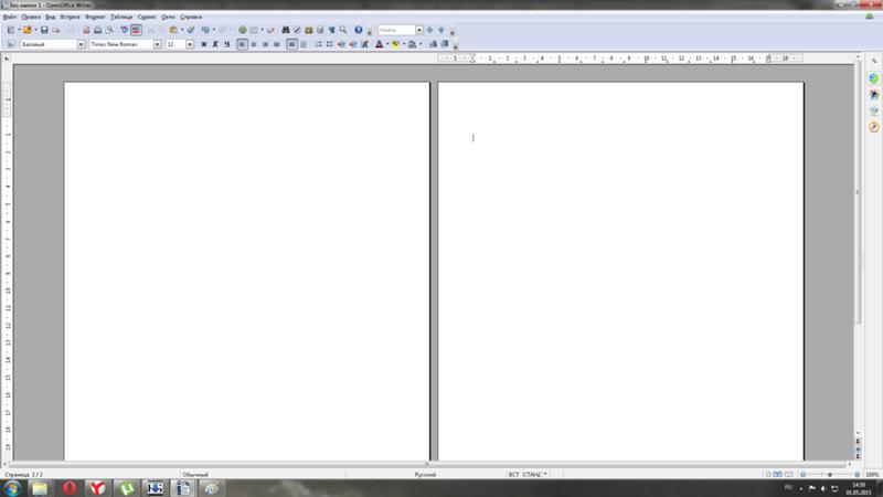 Как сделать книжную страницу в опен офисе