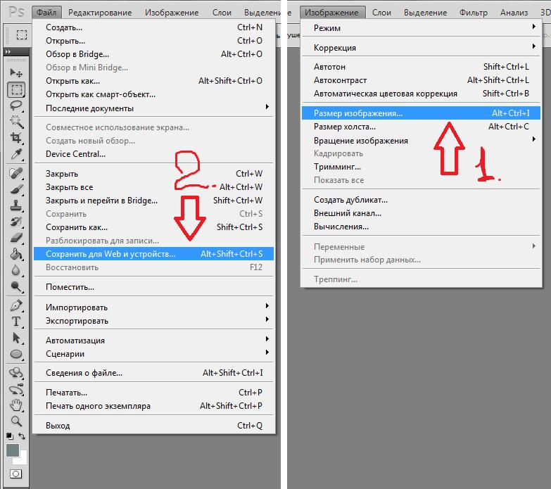 Как сделать все картинки одинакового размера - Extride.ru