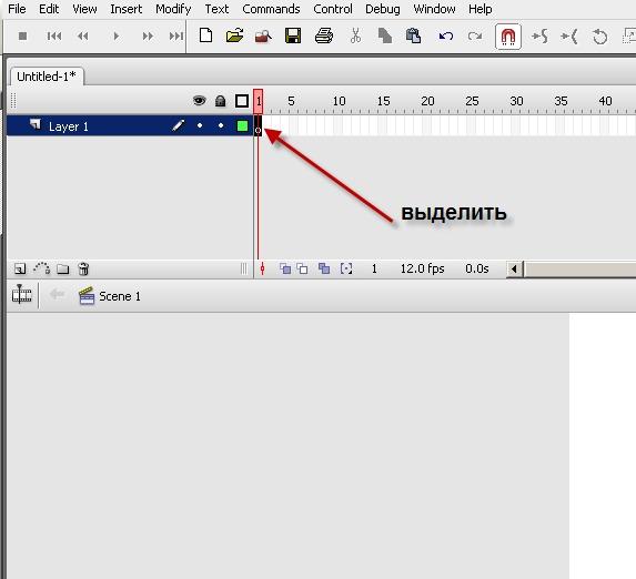 Как вставить flash анимацию на сайт
