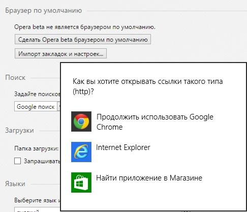Как сделать свой browser 188