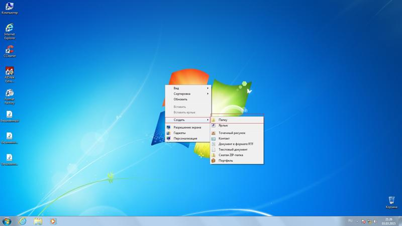 Как создать папку на рабочем столе note 4 - Str24.ru
