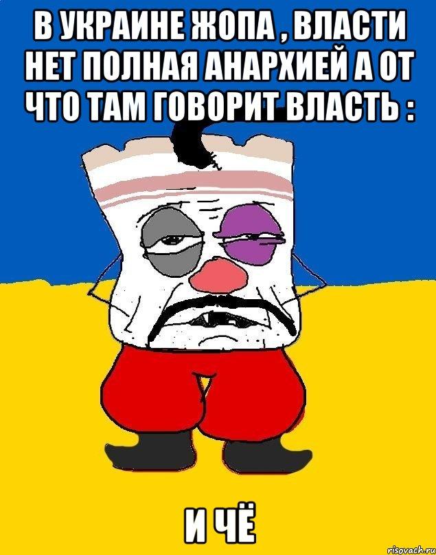 porno-transseksualov-ukraini