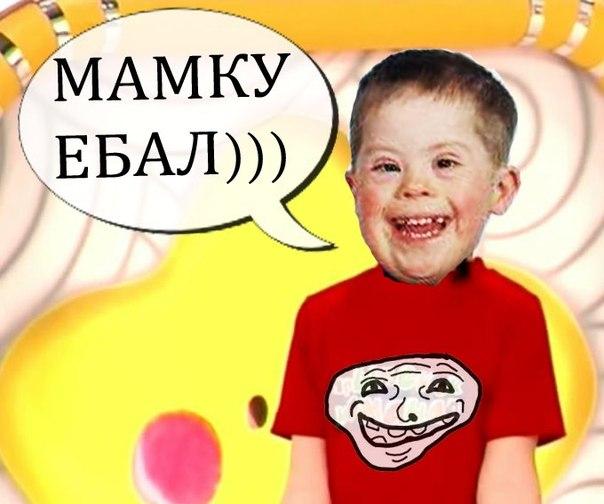 Малиновский в.н электрические измерения читать