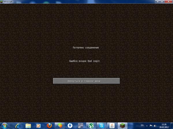 Как сделать сервер работал круглосуточно