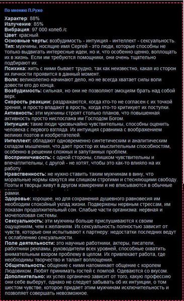 smotret-onlayn-golaya-alla-grishko