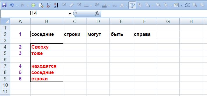 Ответы@Mail.Ru: Автоматическая нумерация строк в Excel Нужно, что бы строки нумеровались в зависимости от заполнения соседних ст
