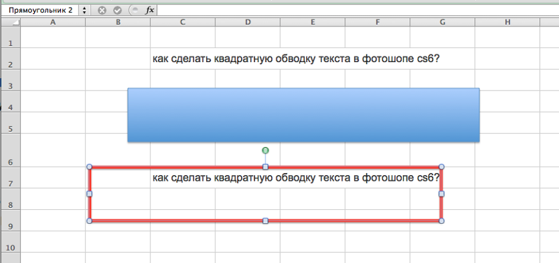 Как в фотошопе сделать обводку текста