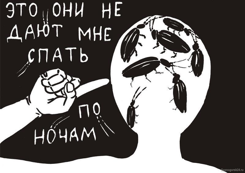 http://otvet.imgsmail.ru/download/94211091_11631ac2bbc52e34cce81685bcd7cac8_800.jpg
