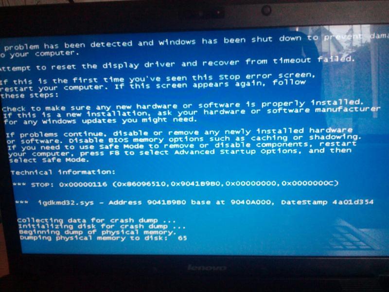 Почему компьютер резко зависает намертво