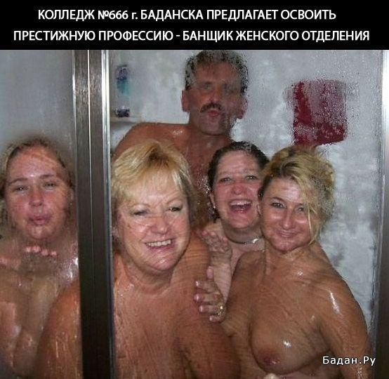 kitayskaya-palochka-dlya-vlagalisha-otzivi