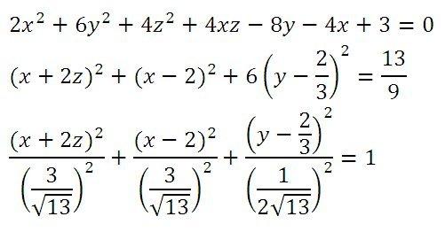 Примеры по математике 6 класс с ответами сложные
