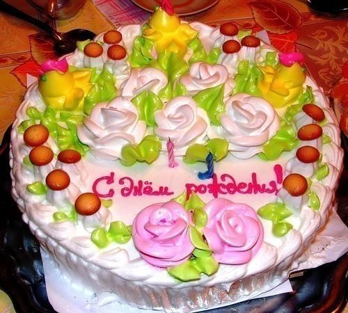 Поздравление на торт с днем рождения дочери