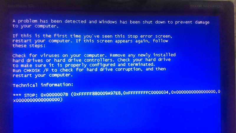 только согревает синий экран виндовс 7после запуска уже говорилось