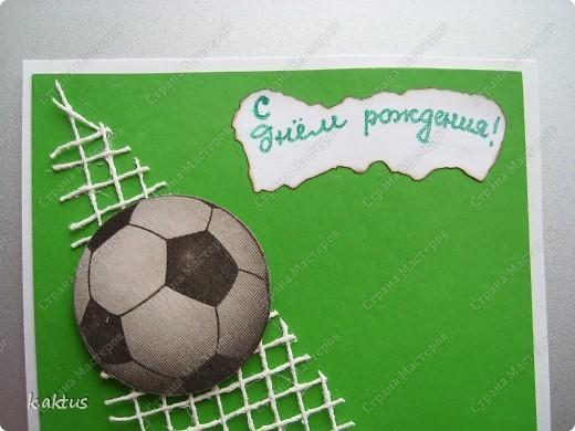 Поздравление на день рождения для футболиста картинки