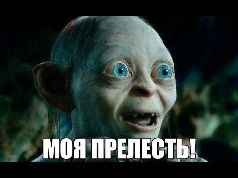 Ответы@Mail.Ru: Какая прелесть) )...это про ЧТО говорите?