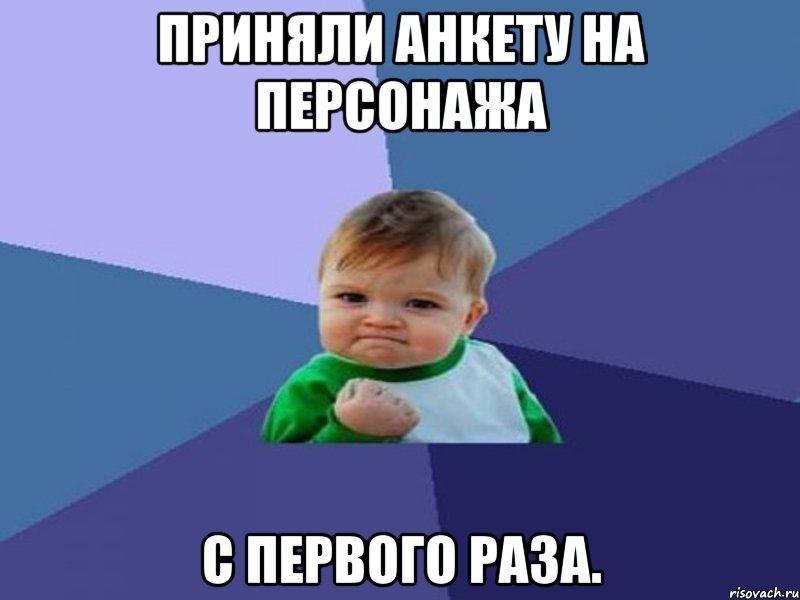 Как надо сделать лайс - Device812.ru