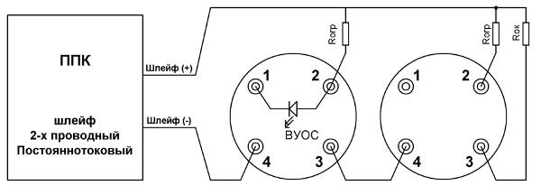Подключение артон ипд 3.2 нз схема подключения