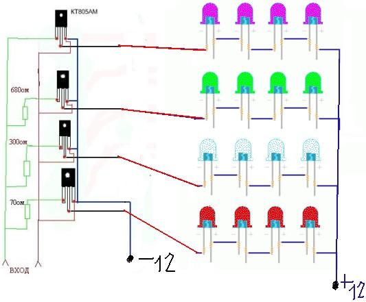 Цветомузыка схема для авто
