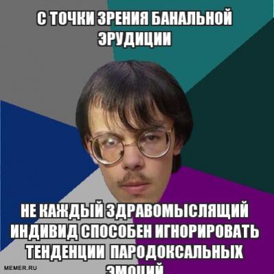 starushka-ssit
