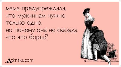 muzhik-trahaet-sam-sebya-foto