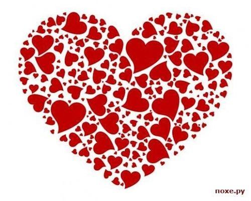 """Оригинал схемы вышивки  """"Валентинка """".  Валентинка, сердце, подушка, валентинка."""