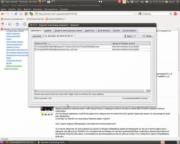 dass die ist ein für den asus eeepc angepasstes ubuntu 904 -betriebssystem, das sie ohne installation vom