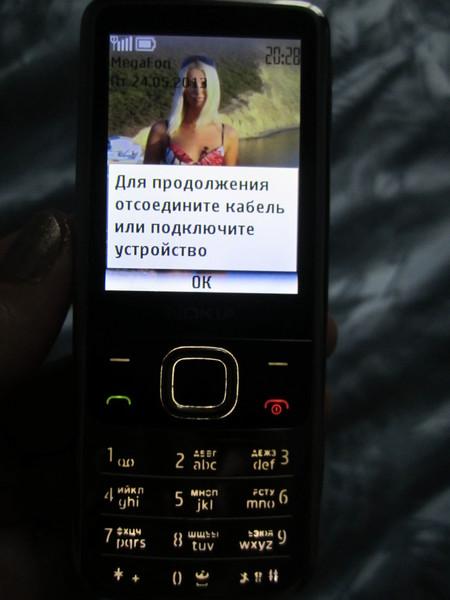 Как сделать чтобы при звонке вспышка мигала на iphone 6