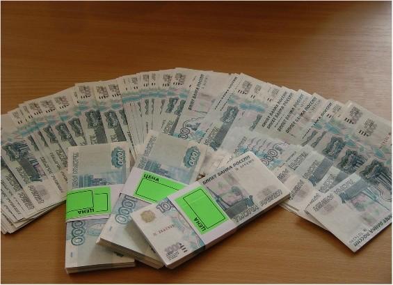 Где купить поддельные деньги в москве 1000 купюры 26