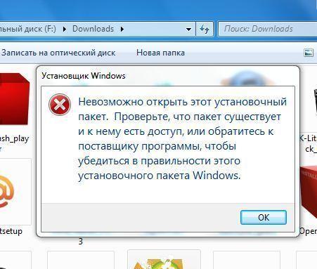 Как сделать проект по русскому 2 класс