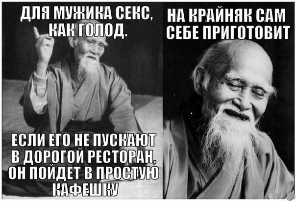 grudastaya-delaet-glubokiy-minet