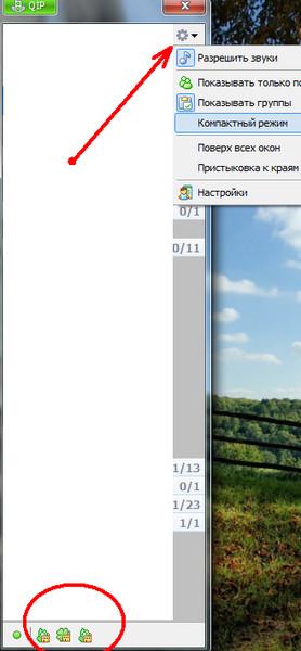 где можно редактировать фотку
