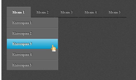 Как сделать горизонтальный меню в html