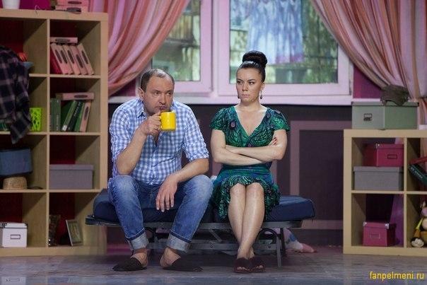 Уральские Пельмени. Свадьба.