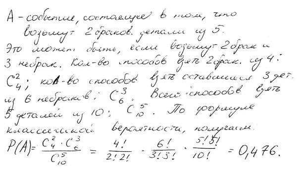 Авторы: антощенко